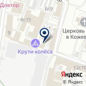 ГРАЗ ООО  Завод по производству бензовозной спецавтотехники