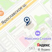 «ЭКООКНА» - Центральный офис продаж в Москве ООО  Производство, продажа и установка окон в Москве и Московской области