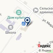 МКОУ ШУБИНСКАЯ СОШ  Средняя общеобразовательная школа