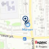 МегаПартсАгро ООО  Официальный интернет магазин KABAT в России