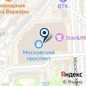 Пиццерия «Сан Ремо» на Московском ИП  San Remo - мы осуществляем бесплатную доставку пиццы и другой еды в Воронеже