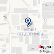 КОСА, бытовая химия ИП  Производство и продажа бытовой химии в Краснодаре