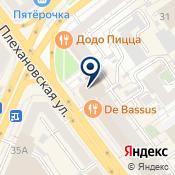 Freedom, интернет-провайдер  Сделано в Воронеже. Сделано для воронежцев