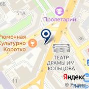 Аргумент ООО  Реклама на телевидении и радио в Воронеже.