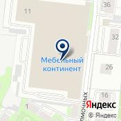 LionIT ООО  Создание и продвижение сайтов.