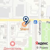Sherri, ресторан  Ресторан