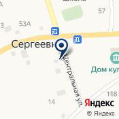 МКОУ СЕРГЕЕВСКАЯ СОШ  Средняя общеобразовательная школа