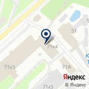 Разгрузчики Вологда ООО  Услуги грузчиков и разнорабочих в Вологде