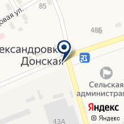 МК ДОУ А-ДОНСКОЙ Д/САД  Детский сад