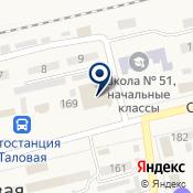 Отдел № 29 Управления Федерального казначейства по Воронежской области