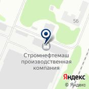 Группа компаний «Строммашина»  торговая компания