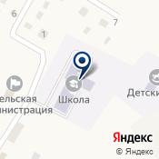 МБОУ САЛТЫНСКАЯ СШ  Средняя общеобразовательная школа