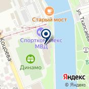 ФСО «Динамо»