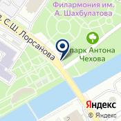 Грозненский государственный колледж экономики и информационных технологий