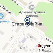 Солило  Оптовая продажа рыбы и рыбной продукции в Ульяновске