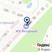 Янтарный ООО  Отдел продаж квартир в ЖК Янтарный Пермь