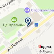 «Газовые сети» Верхнесергинский производственный участок