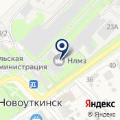 Новоуткинский литейно - механический завод ООО  Качество и точность современных технологий