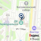 ДЭНС ФМ ООО  радио Record