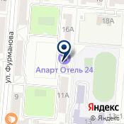 Апарт Отель 24 Новоуральск ООО  Гостиница в Новоуральске. Апартаменты со всеми удобствами
