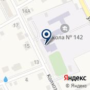Triada-auto ООО  Продажа авто запчасти для иномарок в Алапаевске.