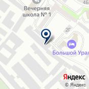 ВЕНТА ОАО  Нижнетуринский машиностроительный завод