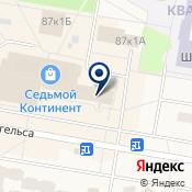 Рассвет  Оптово-розничный магазин