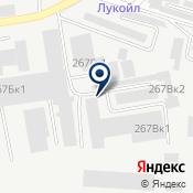БИЗНЕС ТЕЛЕКОМ, телекоммуникационная компания  Телекоммуникационная компания