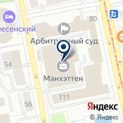 Коттеджный поселок «Николин ключ» ООО  Продажа недвижимости