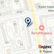 Урал-Пресс ООО  агентство по подписке печатных изданий