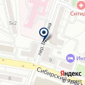 САНТЕСТ ПЛЮС, ООО