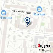 СоюзУралОвощ СППК  Интернет-магазин Семена Урала