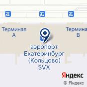 Кофе Проджект Кристалл ООО  кофейня