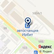 Автостанция г.Ирбит ГУП СО