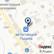 Пункт продажи билетов пгт.Пышма  Свердловское областное объединение пассажирского автотранспорта