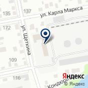 Шадринские электрические сети ПАО Сибирско-Уральская энергетическая компания