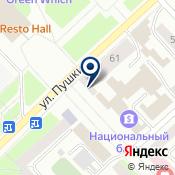 ТОО Петро-Зерно Экспорт  Продажа фиников, фисташек
