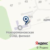 МБОУ АЛТАЙСКАЯ СОШ  Средняя общеобразовательная школа