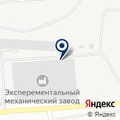 АбаканБытСтрой ООО  Производственно-строительная компания