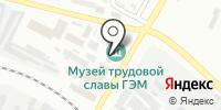 Музей Трудовой Славы Братского монтажного управления Гидроэлектромонтаж на карте