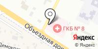 Общественная приемная депутата Иркутской городской Думы Есевой Ж.В. на карте