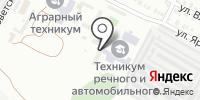 Иркутский техникум речного и автомобильного транспорта на карте
