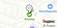 Аллюр на карте