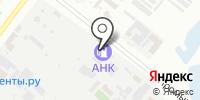 Агрофирма АНК на карте