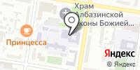 БПК на карте