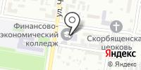 Благовещенский финансово-экономический колледж на карте