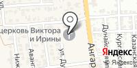 Храм святого мученика Виктора на карте