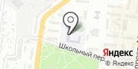 Общеобразовательная школа №1 на карте