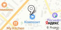 КОМПОЗИТ на карте