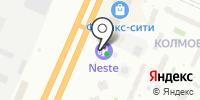 АЗС Neste на карте